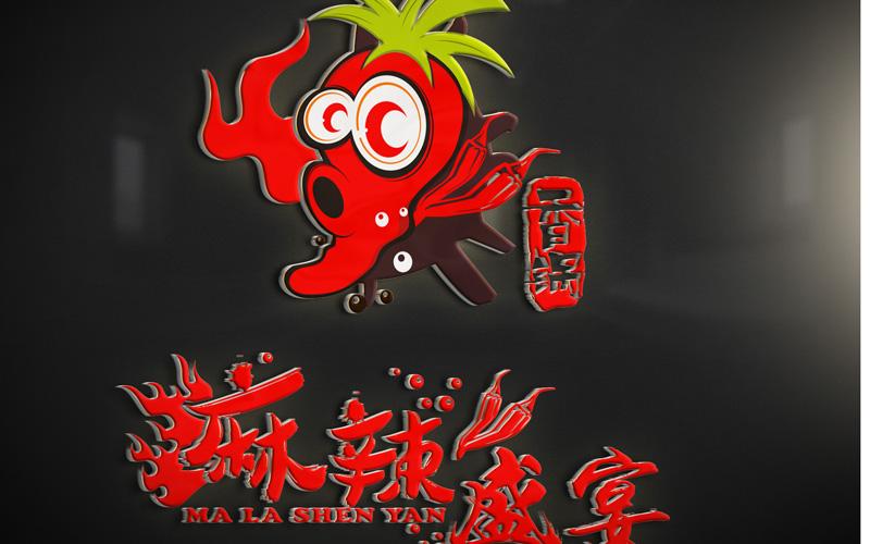 中餐logo设计图片