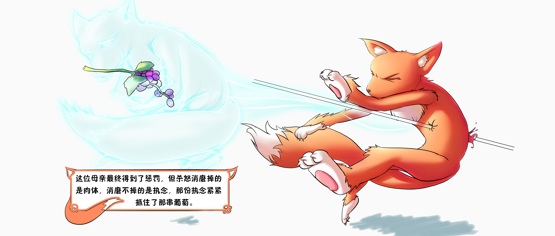 狐狸手绘写真彩