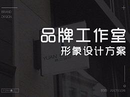 标志提案: 袁立工作室