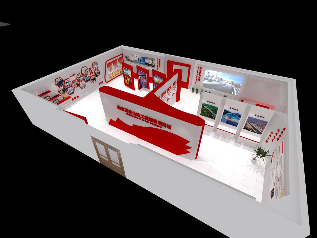 高速公路体验展厅空间设计新建设平面设计工作室图片