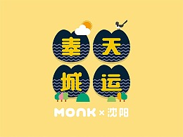 东北 IP形象 MONK萌克