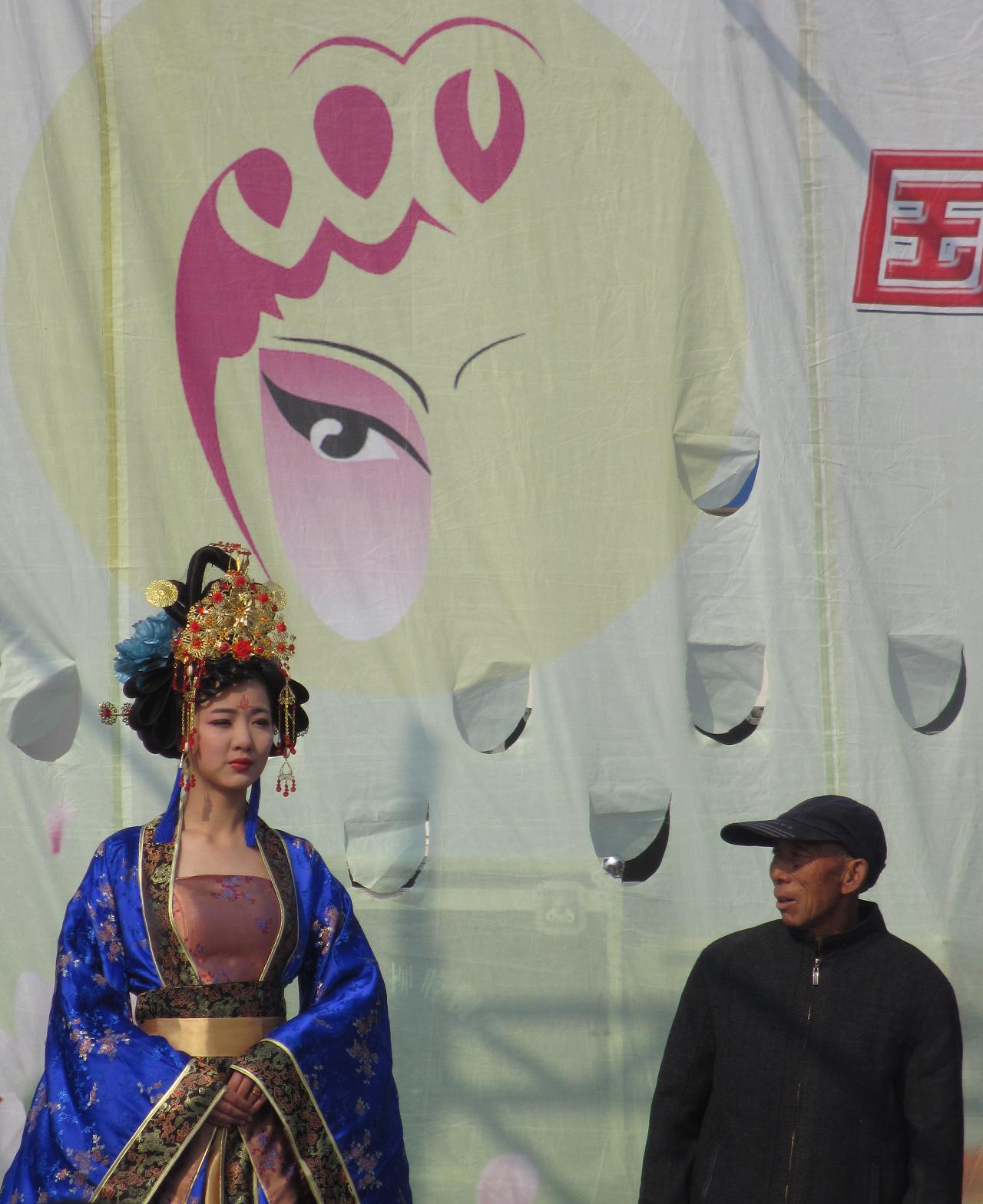 2014田横岛祭海节