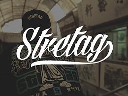 "原创潮牌STRETAG ""STREETMAN 街侠"" T恤"