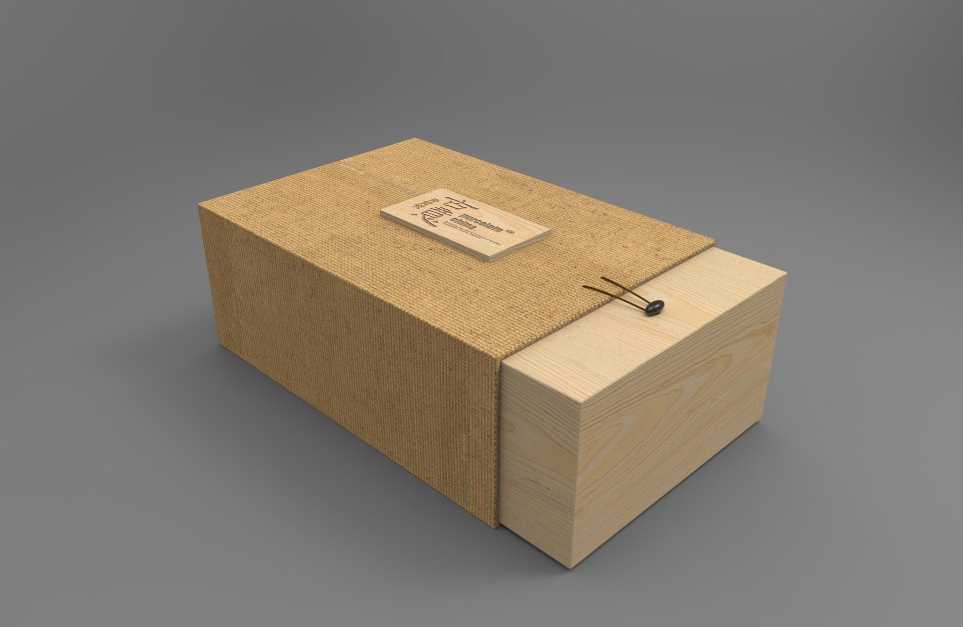 景德镇陶瓷包装盒设计 产品包装设计