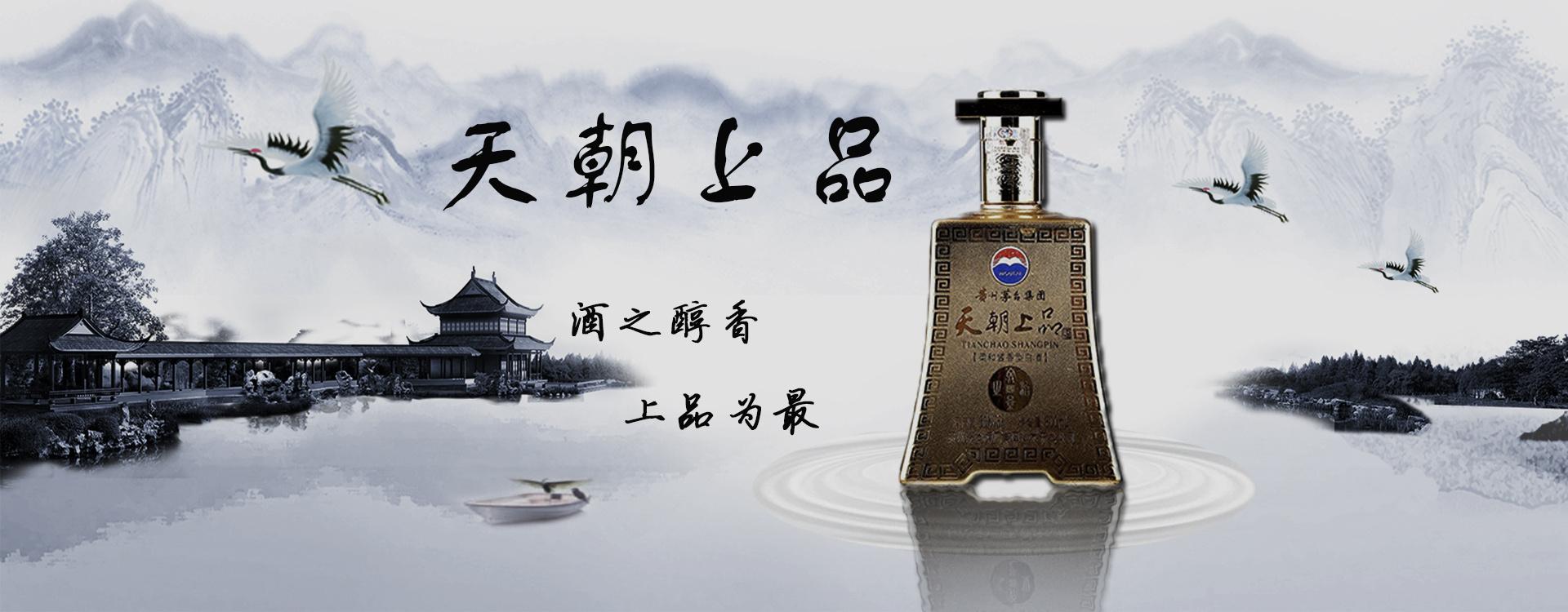 愹i�9i�9l#��m_酒|工业/产品|生活用品|夜狐愹 - 原创作品 - 站酷