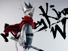 """Monkey king W 8""""- 水墨配色"""