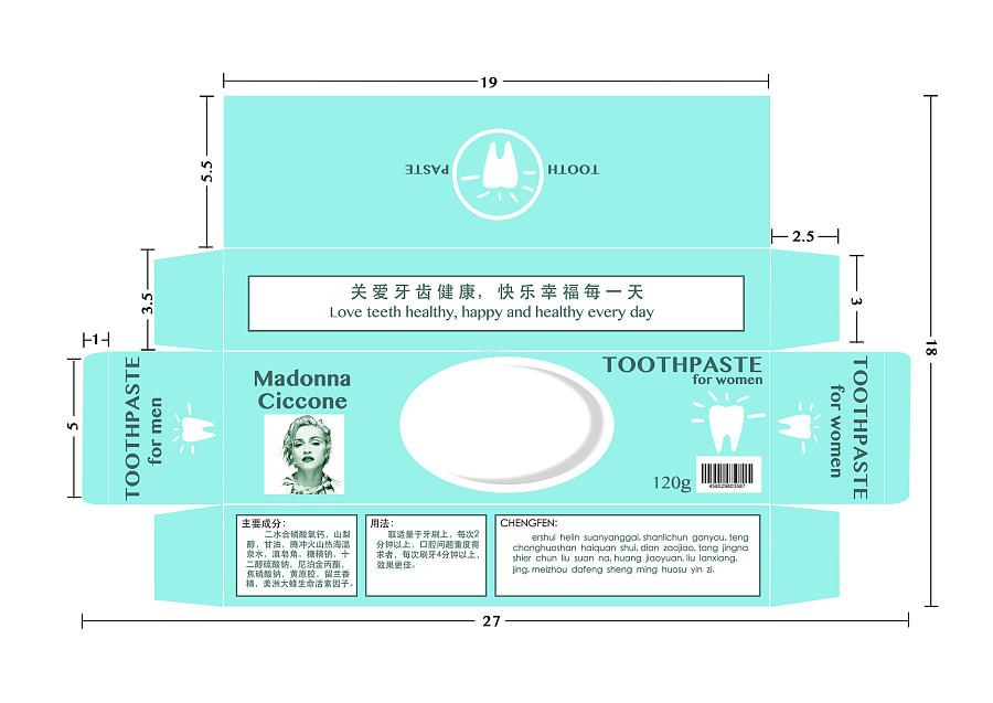 包装设计纸盒结构图纸盒包装结构展开图包装设计