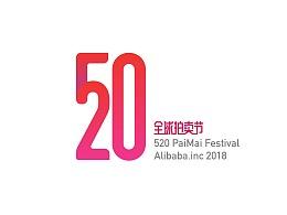 【阿里拍卖】2018-520拍卖节设计-品牌发散(1)