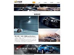 VI车官方网站