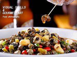 成都美食拍摄 | 川菜 | 盐帮菜 | 炒田螺