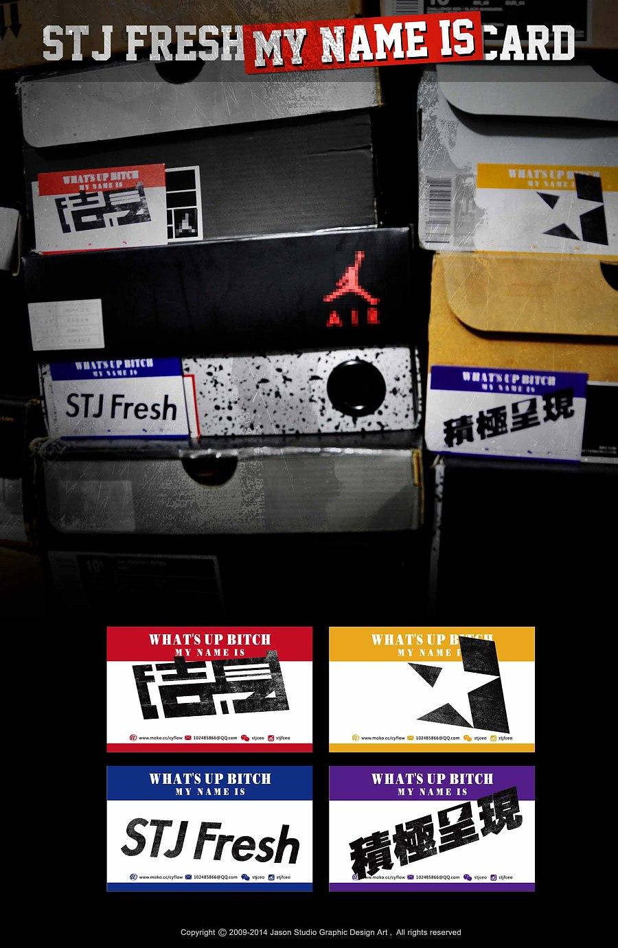 查看《2013 STJ FRESH 產品/回顧/整理》原图,原图尺寸:1771x2717