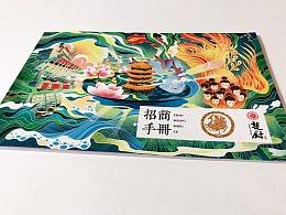 楚厨湖北菜&悦鼎会海鲜姿造