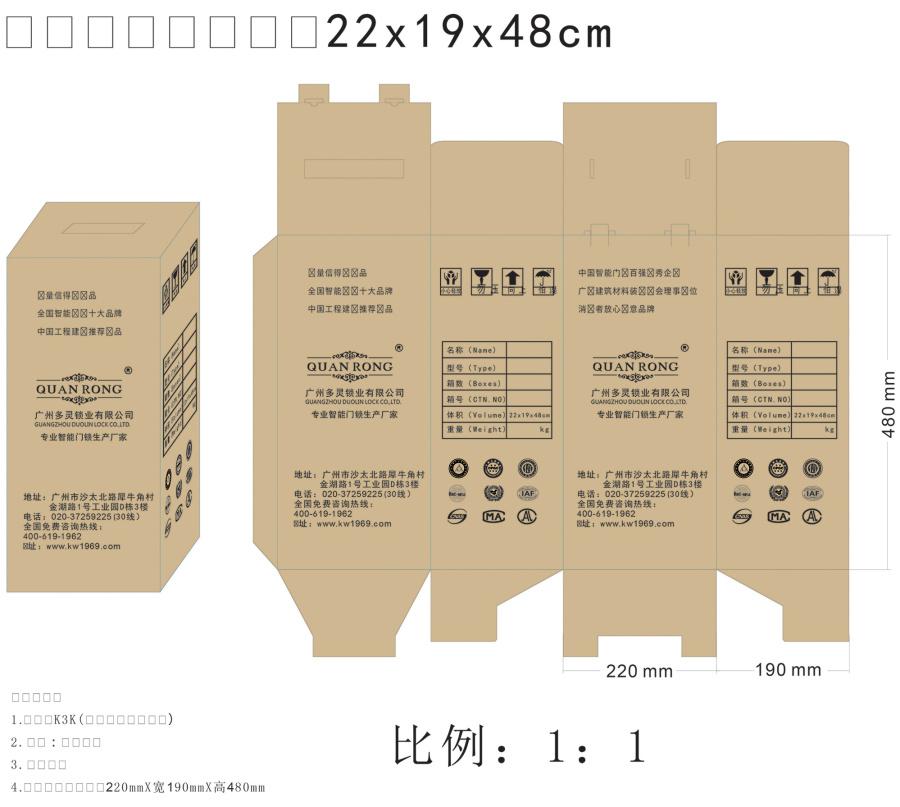 包装 包装设计 设计 箱子 900_807图片