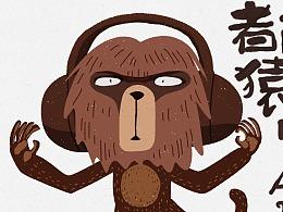 我不是程序猿