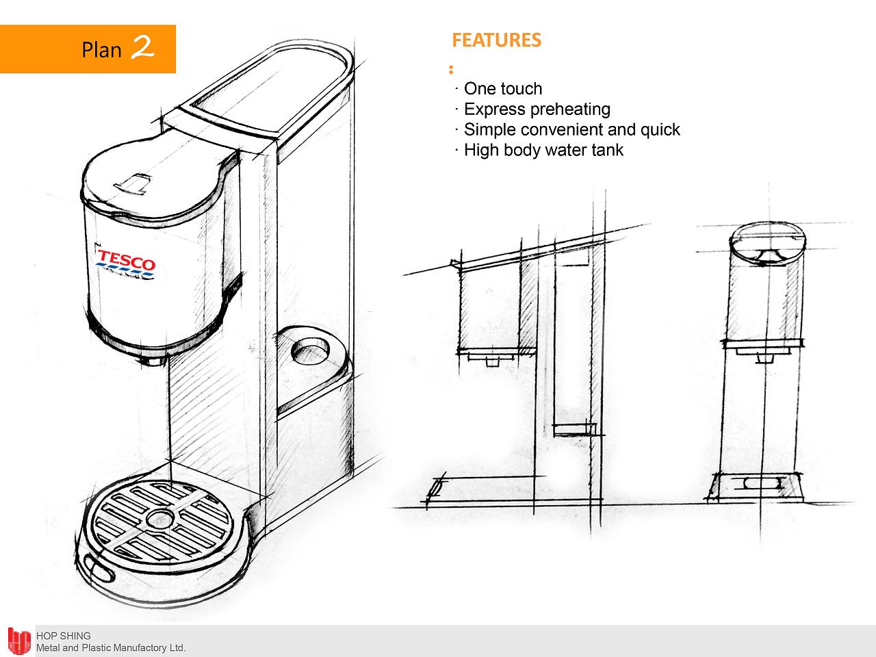 胶囊咖啡机创意手绘|工业/产品|生活用品|feikong