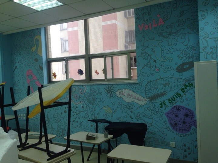 墙绘-儿童教室|其他绘画|插画|carolinecuki图片