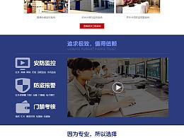 杭州擎苍电子设备有限公司企业官网