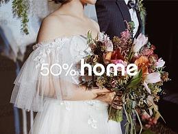 ※50% Home婚礼纪实※