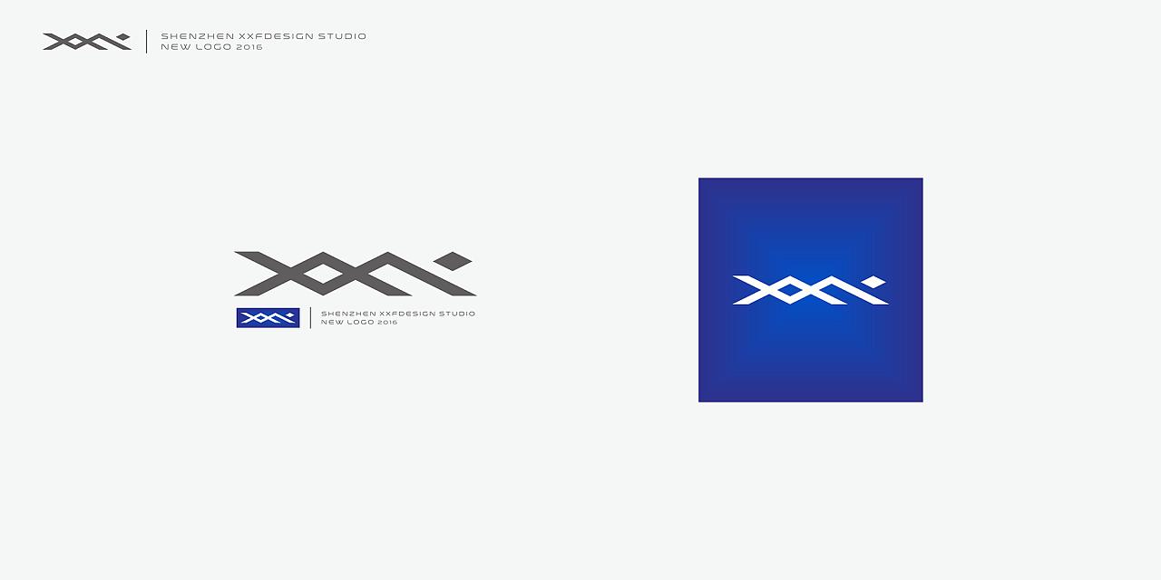 logo以xxf字母抽象变形设计,从原来的logo