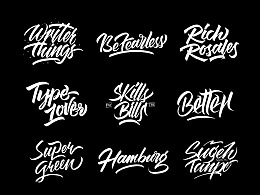 brush lettering/ Vol. 4