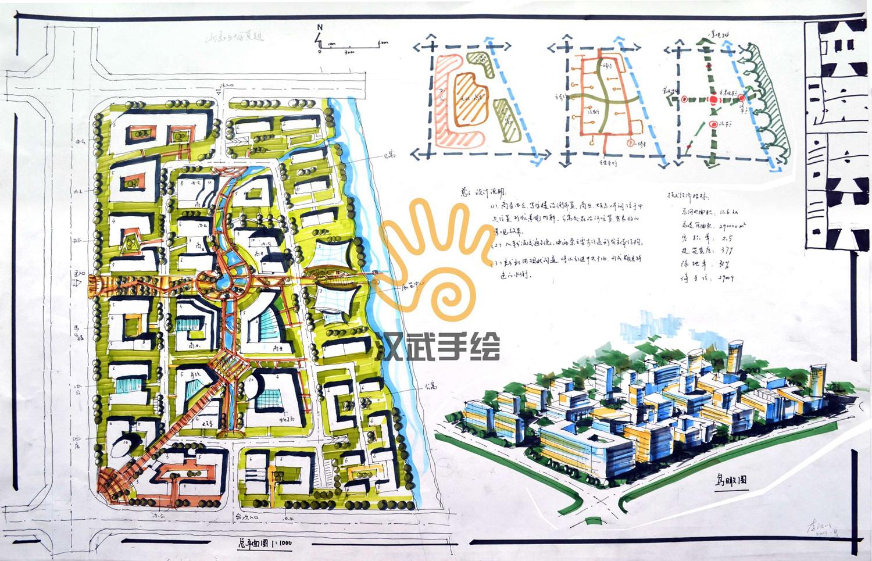 汉武手绘规划快题学生作品