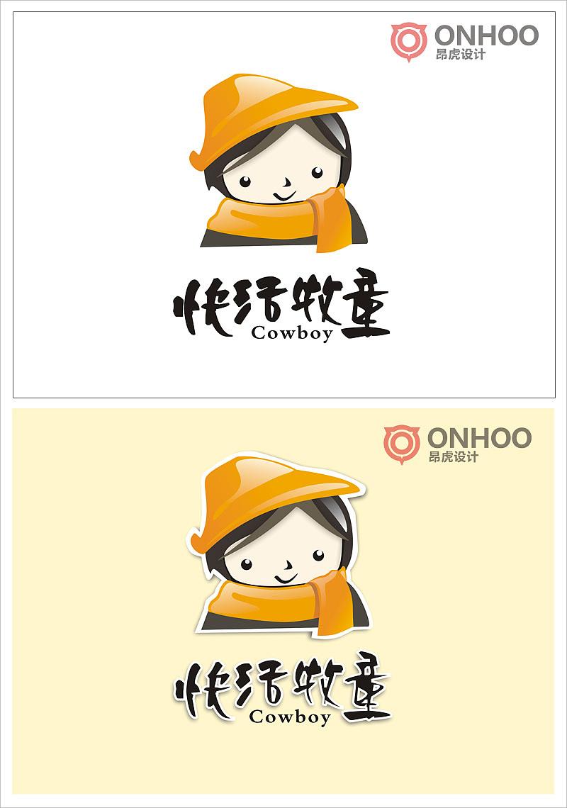快活牧童(儿童服装)logo设计-草图图片