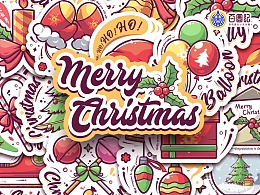 弟仔-圣诞节图形(B)
