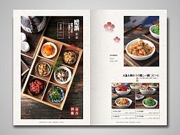 日式料理菜谱设计|日本料理菜谱制作|寿司菜谱排版设计