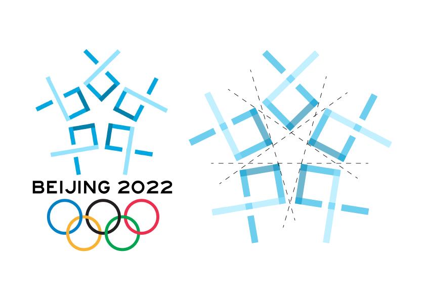 北京2022冬奥会会徽设计图片