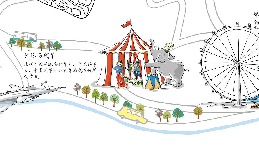 珠海海滨生活手绘地图|商业插画|插画|zhangwenman