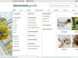 电商网站的设计:好看且实用的网站来帮助营销