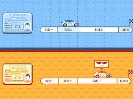 【懂车帝】考驾照应该选C1还是C2?