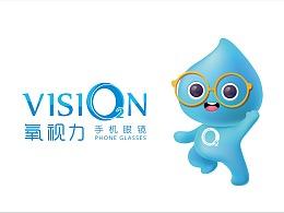 氧视力手机眼镜VI、IP形象设计、LOGO设计、包装设计