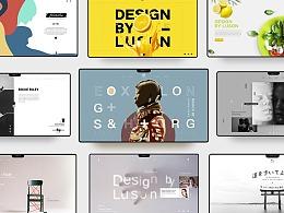 网页概念版式设计合集