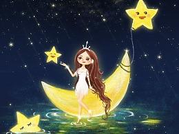 又是一颗少女心~~月亮公主~~