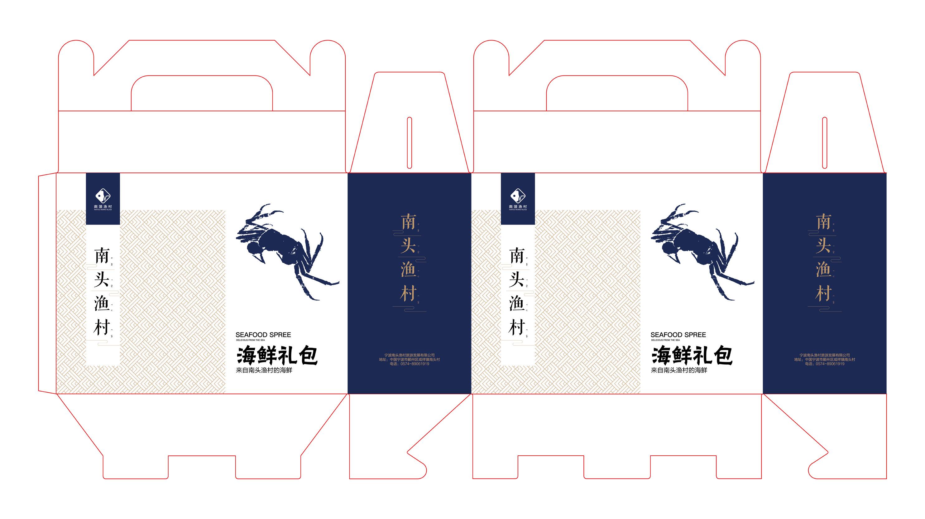 包装 包装设计 设计 2968_1664图片