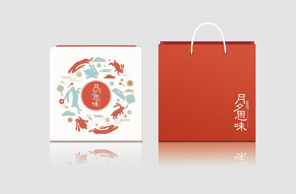 中秋节礼盒销售方案 中秋节采购方案范本