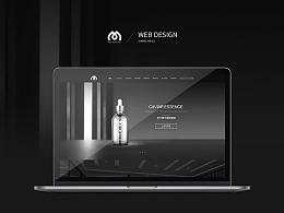 网页设计-广州众美化妆品企业官网设计