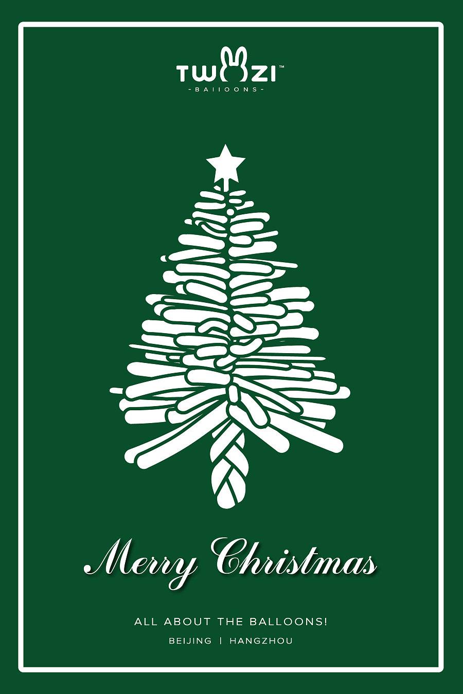 圣诞手绘海报
