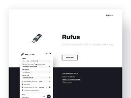 Rufus 官网重设计