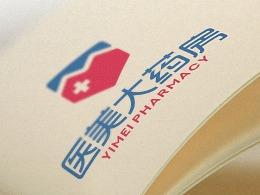 山东省医美大药房品牌logo(没过B)貌似是一次预谋