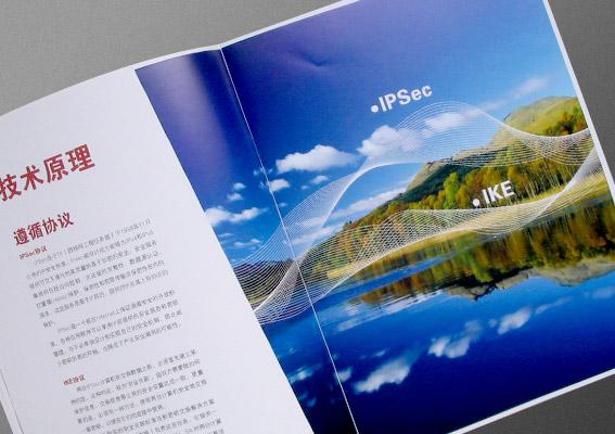 企业宣传册设计,上海产品画册设计公司,上海东显通讯科技公司宣传册图片