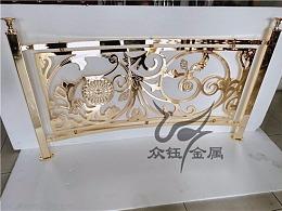 经典中国风—五谷丰登铜艺雕花金色楼梯护栏