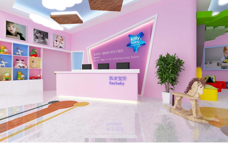 查看《重庆幼儿园设计 重庆幼儿园装修-凯米瑞早教中心》原图,原图尺寸:790x496