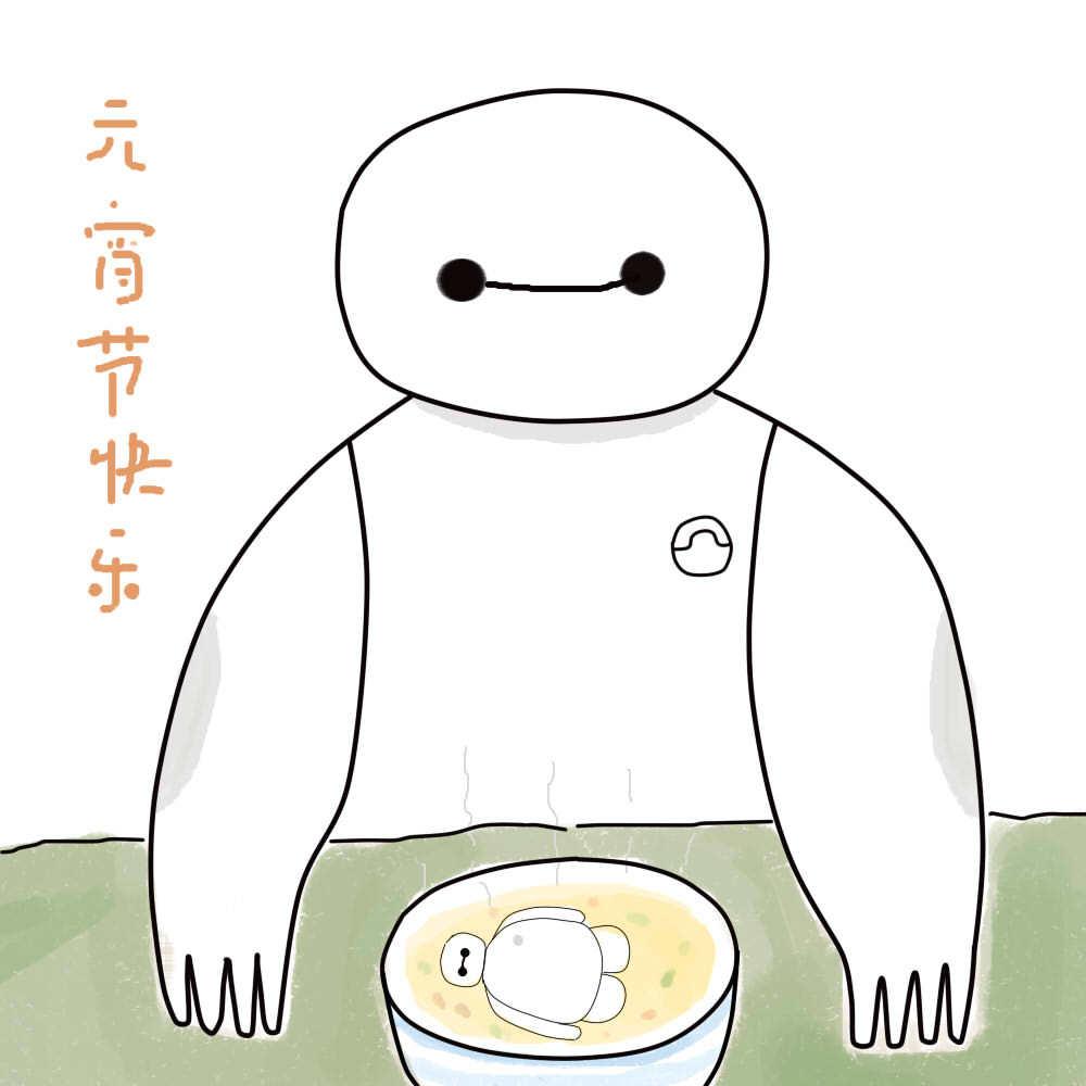 元宵节简笔画图片大全