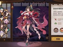 日系游戏UI界面练习