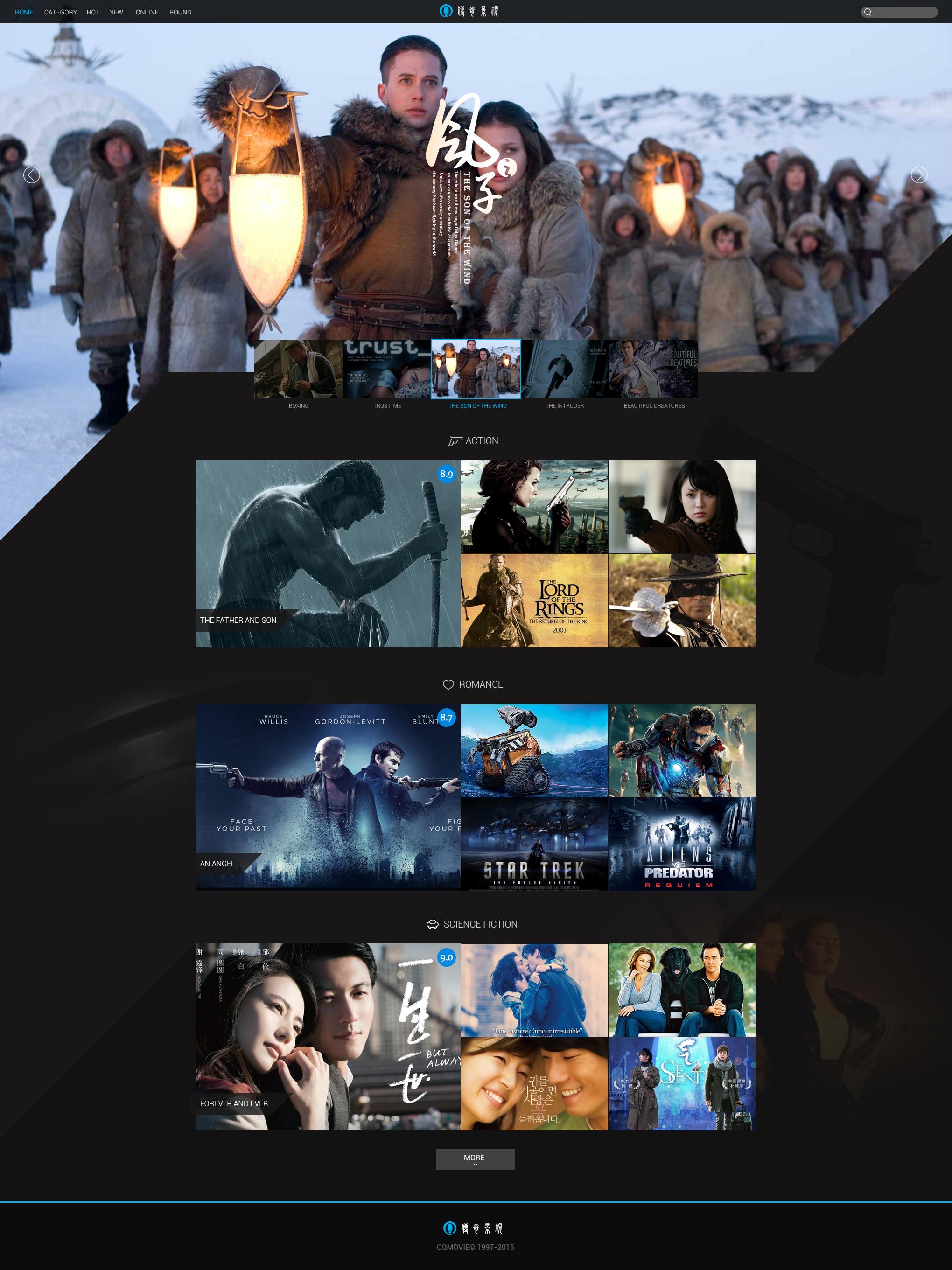 9州娱乐登陆网址_推荐几个能搜索电影和能下载电影的网站(要网址),在推荐几个好用的