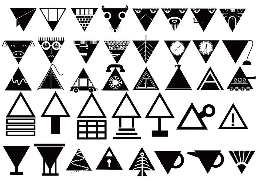 图形创意在标志设计中的应用图片