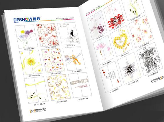 化工颜料宣传册设计,油墨宣传画册设计,上海画册设计公司图片