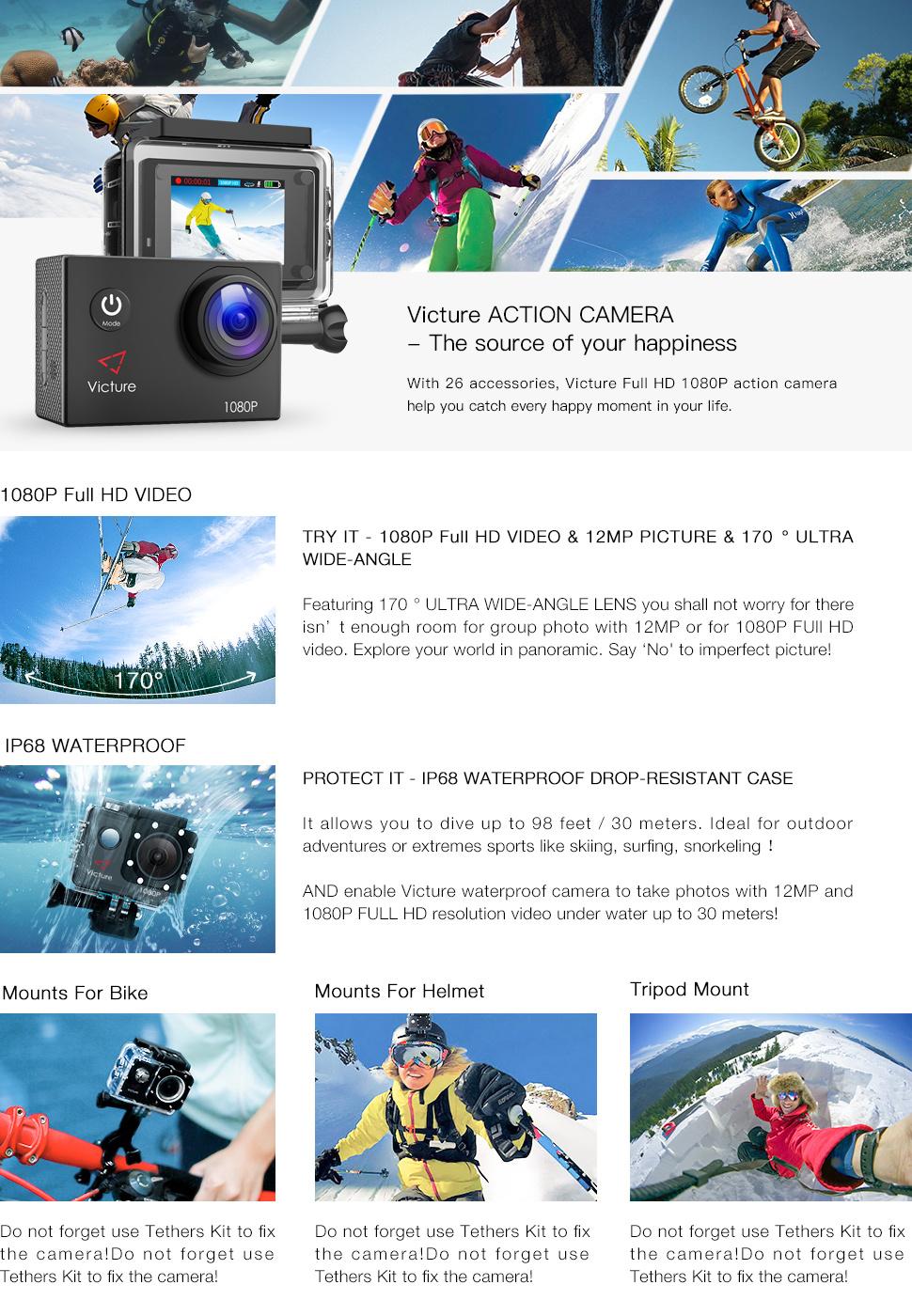 亚马逊电商A+网页设计预览效果图华为原理图绘制图片